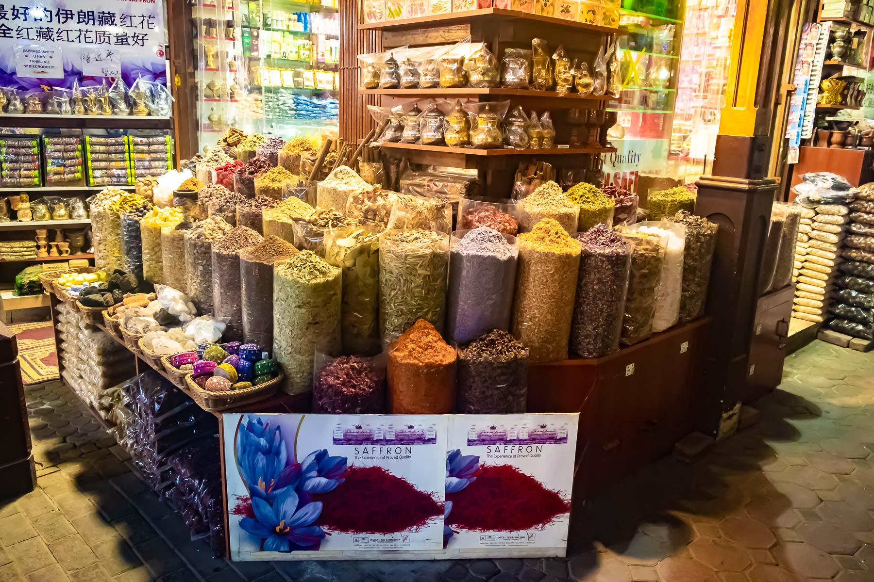 ricetta CONFETTURA di ALBICOCCHE e sciroppo d acero alle rose di Damasco senza zucchero raffinato refined sugar free APRICOT JAM with maple syrup and Damascena Rose #vegan Spice Souk Dubai